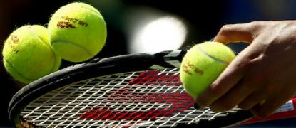 最新のテニスベッティングボーナス